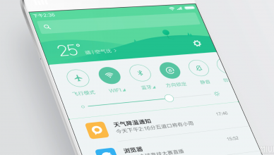 MIUI8-New-UI-Design